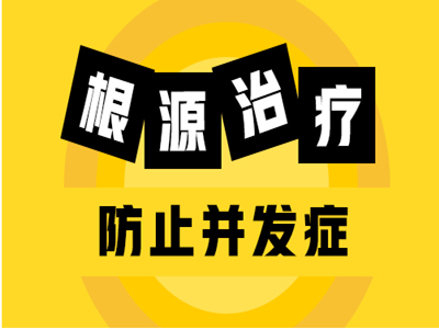 云南省治疗白癜风最好的医院