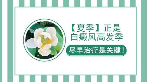 云南治疗白癜风医院:白斑儿童怎么调节心态